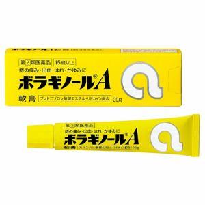 武田コンシューマーヘルスケア ボラギノールA 軟膏 (20g) 【指定第2類医薬品】