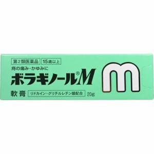 武田コンシューマーヘルスケア ボラギノールM軟膏 (20g) 【第2類医薬品】