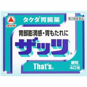 武田薬品 ザッツ 40包 【 第2類医薬品 】
