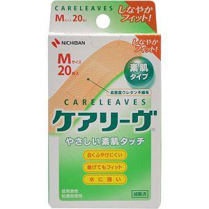 ニチバン ケアリーヴ Mサイズ 20枚 CL20M 【衛生用品】