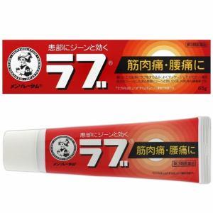 ロート製薬(ROHTO) メンソレータムのラブ (65g) 【第3類医薬品】