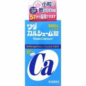 ワダカルシウム製薬 ワダカルシューム 900錠 【第3類医薬品】