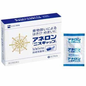 エスエス製薬 アネロン ニスキャップ 6カプセル【 指定第2類医薬品 】