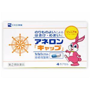 エスエス製薬 アネロン キャップ 4カプセル 【指定第2類医薬品】