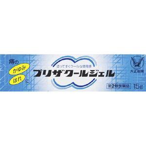 大正製薬 プリザ クールジェル 15g 【第2類医薬品】