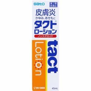 佐藤製薬(sato) タクトローション 45mL 【第2類医薬品】