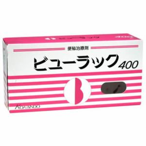 皇漢堂製薬(KOKANDO)  ビューラックA 400錠 【第2類医薬品】