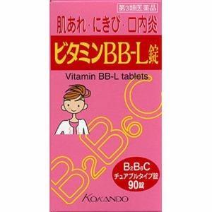皇漢堂製薬 ビタミンBB-L錠 クニヒロ 90錠 【第3類医薬品】