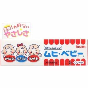 池田模範堂 ムヒベビー 15G 【第3類医薬品】