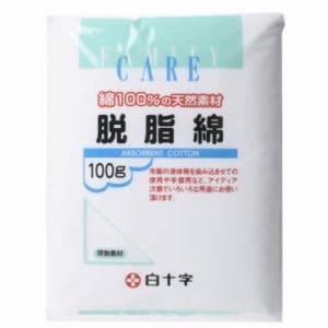 白十字 FC 脱脂綿  (100g) 【医療機器】