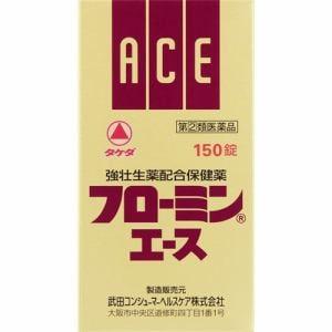 武田薬品 フローミンエース 150錠 【指定第2類医薬品】