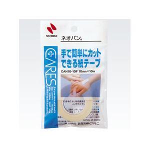 ニチバン CARES ネオバン 【衛生用品】