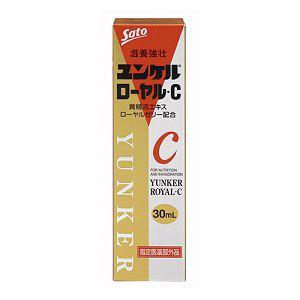 佐藤製薬 ユンケルローヤルC(SMA) 30ml 【医薬部外品】