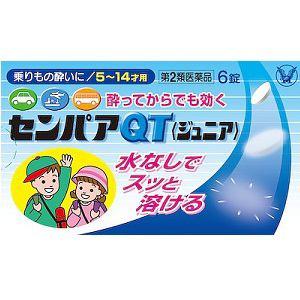 大正製薬 センパアQT ジュニア 6錠 【第2類医薬品】