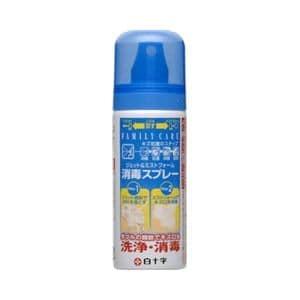 白十字 FCジェット&ミストフォーム 消毒スプレー 50ml 【医療機器】