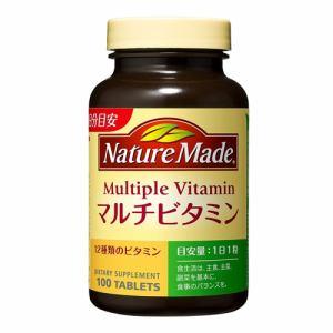 ネイチャーメイド マルチビタミン 100粒 【栄養補助】