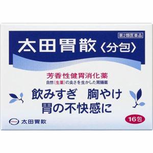 太田胃散 分包 16包 【第2類医薬品】