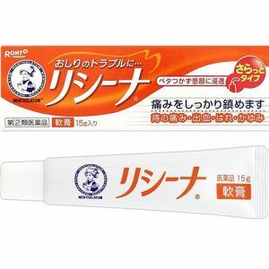 ロート製薬(ROHTO) メンソレータム リシーナ軟膏A 15g 【指定第2類医薬品】
