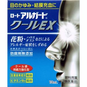 ロート製薬 ロート アルガード クールEX (13mL) 【第2類医薬品】
