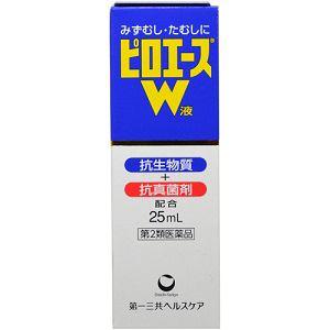 第一三共 ピロエースW液 25ml 【第2類医薬品】