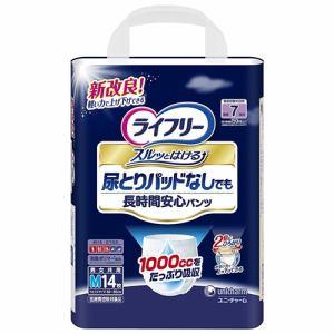 ユニチャーム(unicharm) ライフリー 尿とりパッドなしでも長時間安心パンツ M (14枚) 【介護衛生用品】