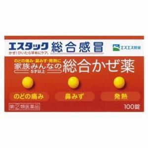 エスエス製薬 エスタック総合感冒 100錠 【指定第2類医薬品】
