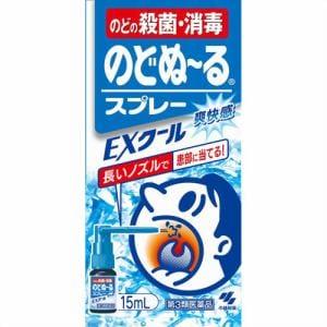 【第3類医薬品】 小林製薬 のどぬーるスプレーEXクール (15mL)