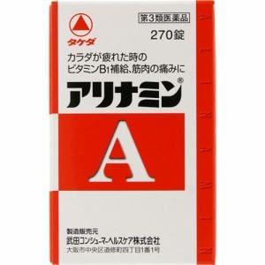 武田コンシューマーヘルスケア アリナミンA (270錠) 【第3類医薬品】