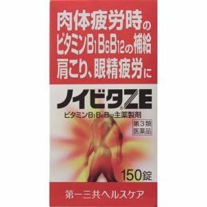 第一三共ヘルスケア ノイビタ ZE 150錠 【第3類医薬品】