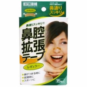 川本産業 カワモト 鼻腔拡張テープ レギュラー (15枚入) 【衛生用品】