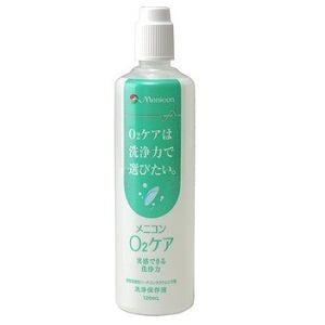 メニコン メニコン O2ケア ハードレンズ用洗浄・保存液 120ml 【衛生用品】