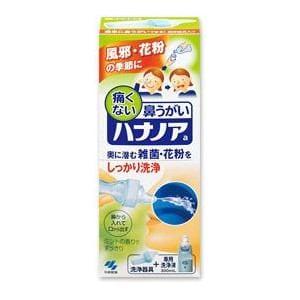 小林製薬 ハナノア 鼻洗浄 鼻うがい 洗浄器具+洗浄液 300ml 【医療機器】