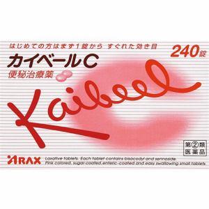 アラクス  カイベールC 240錠  【指定第2類医薬品】