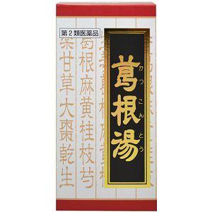 クラシエ薬品 クラシエ 葛根湯エキス錠 240錠 【第2類医薬品】