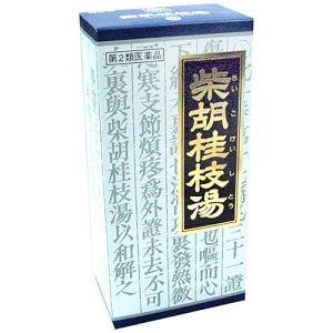 クラシエ薬品 クラシエ 柴胡桂枝湯エキス顆粒 45包 【第2類医薬品】