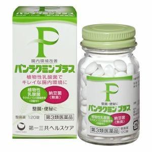 第一三共ヘルスケア パンラクミンプラス (120錠) 【第3類医薬品】