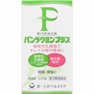 【第3類医薬品】 第一三共ヘルスケア パンラクミンプラス (300錠)