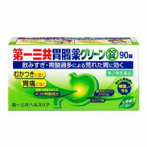 第一三共ヘルスケア(Daiichi-Sankyo) 第一三共胃腸薬グリーン錠 (90錠) 【第2類医薬品】