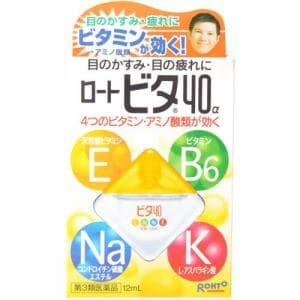 ロート製薬(ROHTO) ロートビタ40α (12mL) 【第3類医薬品】