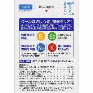 ロート製薬(ROHTO) クール 40α 12mL 【第3類医薬品】
