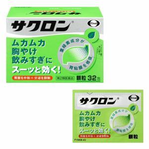 エーザイ(Eisai) サクロン (32包)  【第2類医薬品】