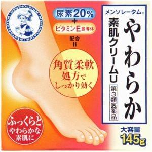 ロート製薬(ROHTO) メンソレータム やわらか素肌クリームU 145g 【第3類医薬品】