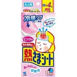 小林製薬 ピンクの熱さまシート 大人用 8時間 冷却シート 12+4枚(16枚入)
