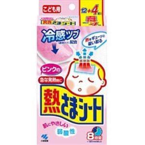 小林製薬 ピンクの熱さまシート こども用 冷却シート12+4枚 (16枚入)