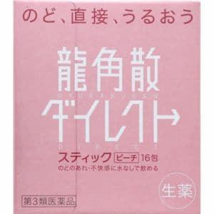 龍角散 龍角散ダイレクト スティックピーチ 16包 【第3類医薬品】