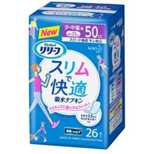 花王 リリーフ スリムで快適吸水ナプキン 少中量用 26枚