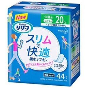 花王 リリーフ スリムで快適吸水ナプキン 少量用 44枚