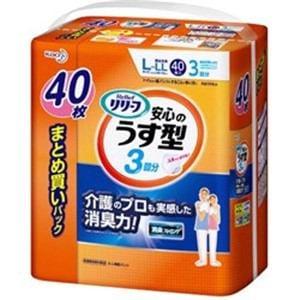 花王 リリーフ はつらつパンツ 安心のうす型 LLサイズ (40枚入)