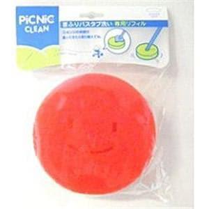 マーナ W361P 首ふりバスタブ洗い専用リフィル(ピンク)