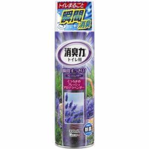 エステー トイレの消臭力スプレー ラベンダー330ml 【日用消耗品】